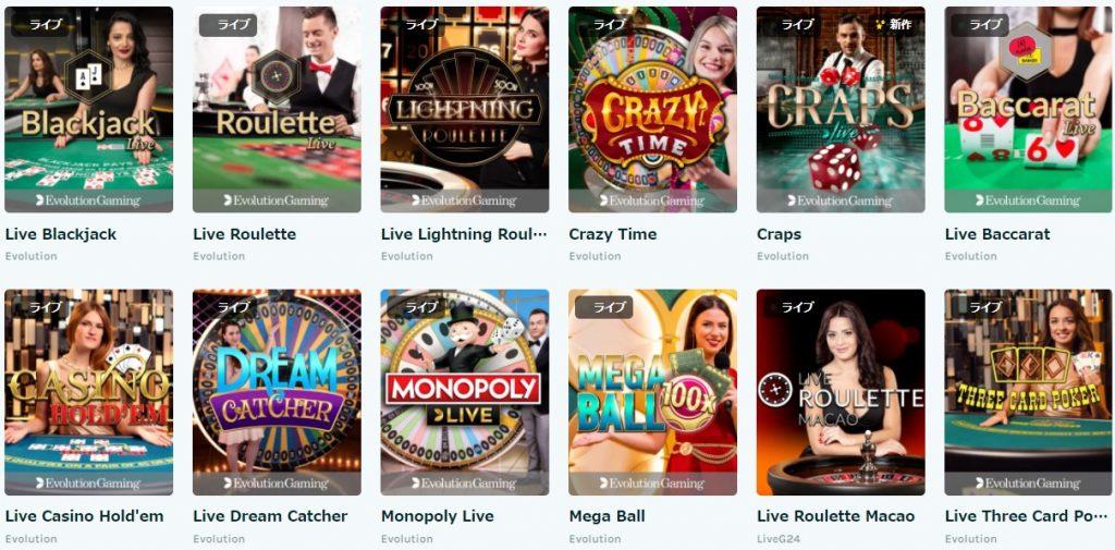ラッキーデイズのライブカジノ