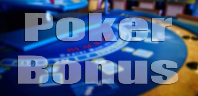 ポーカーサイトのボーナス