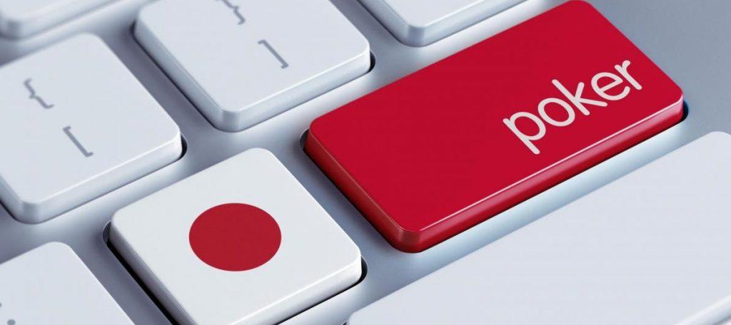 日本語オンラインポーカーサイト