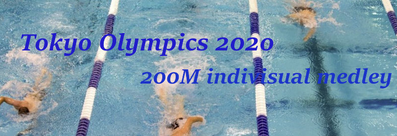 男子個人メドレー200メートルオリンピック